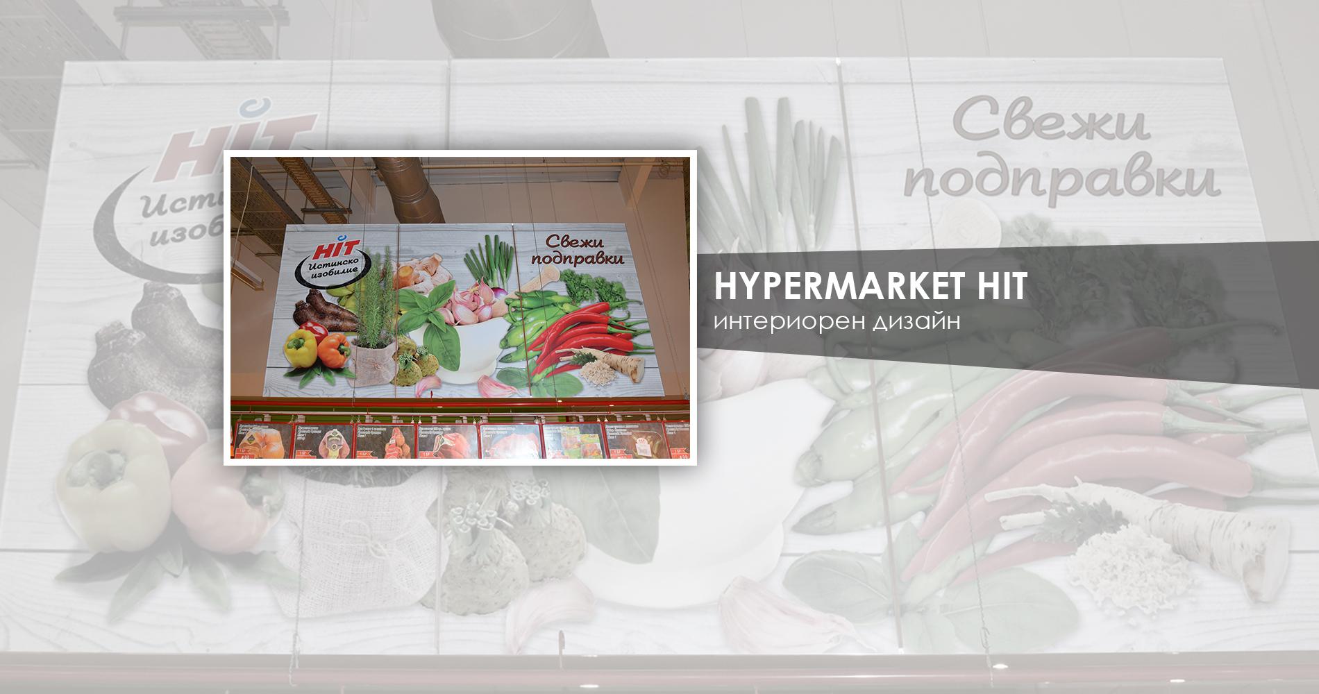 3ithypermarket20162