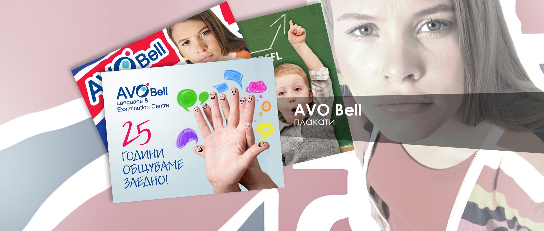 avobell