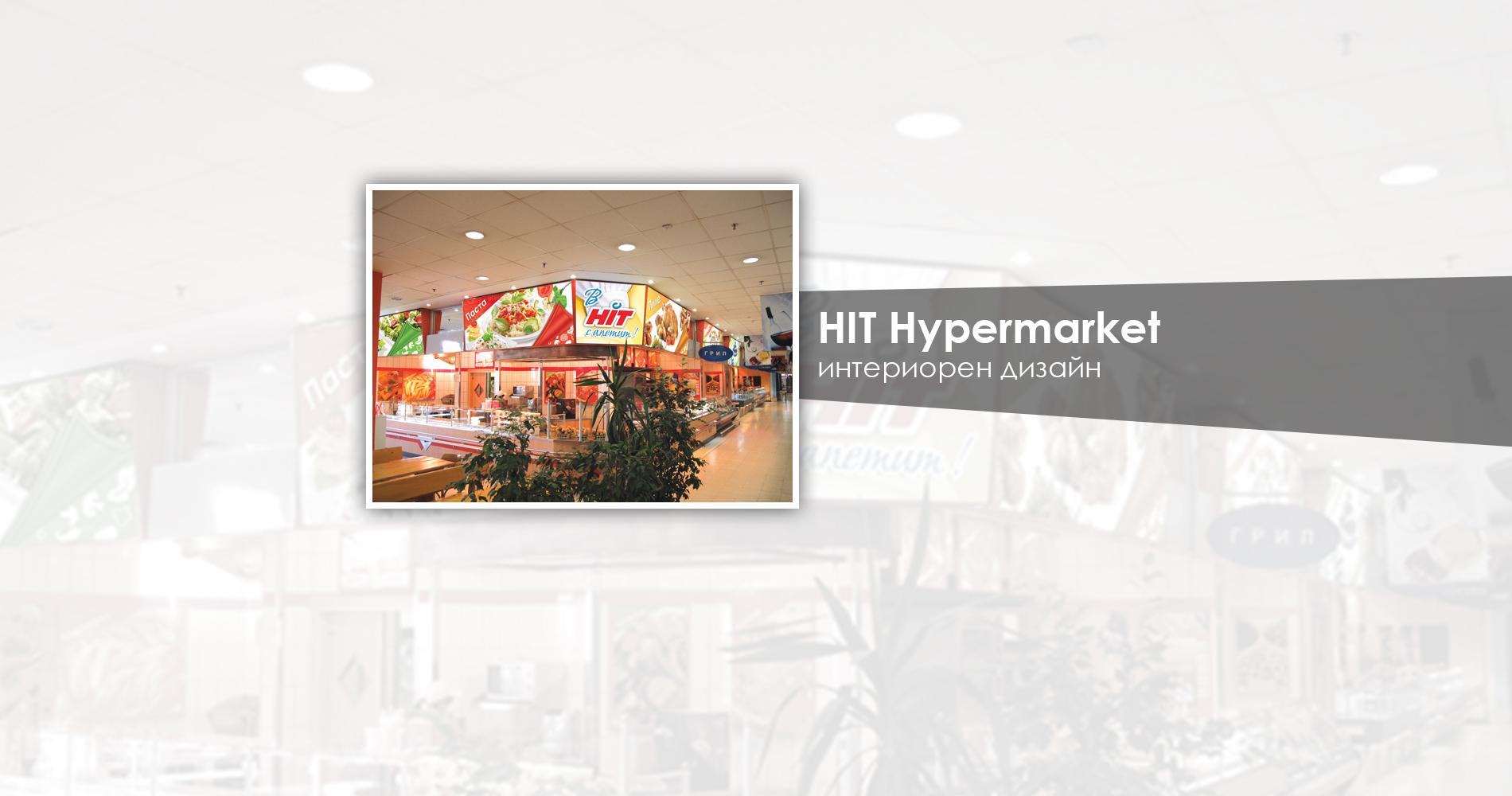 hithypermarket4