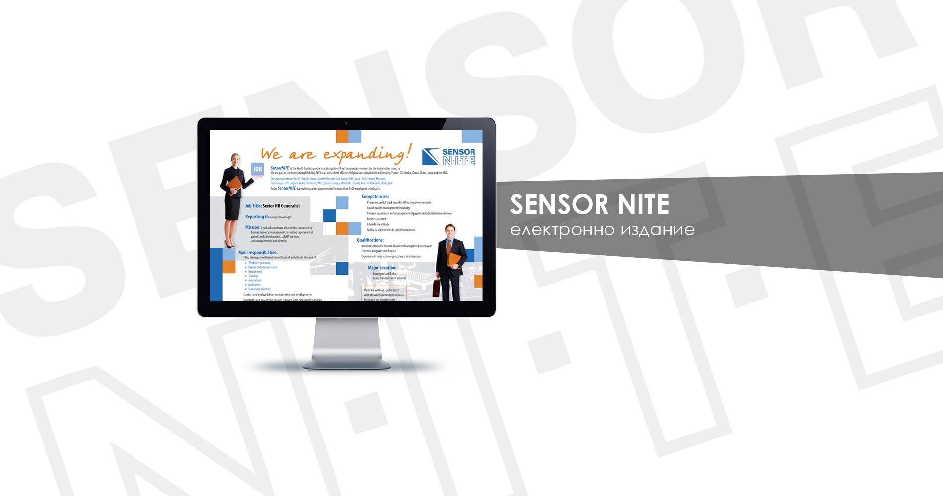 sensornite1