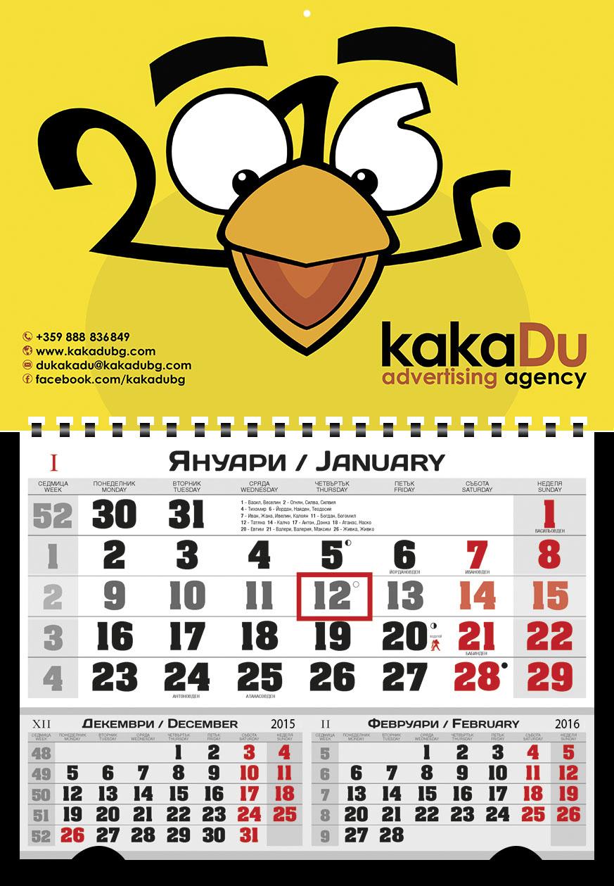 kalendar Kakadu 2016