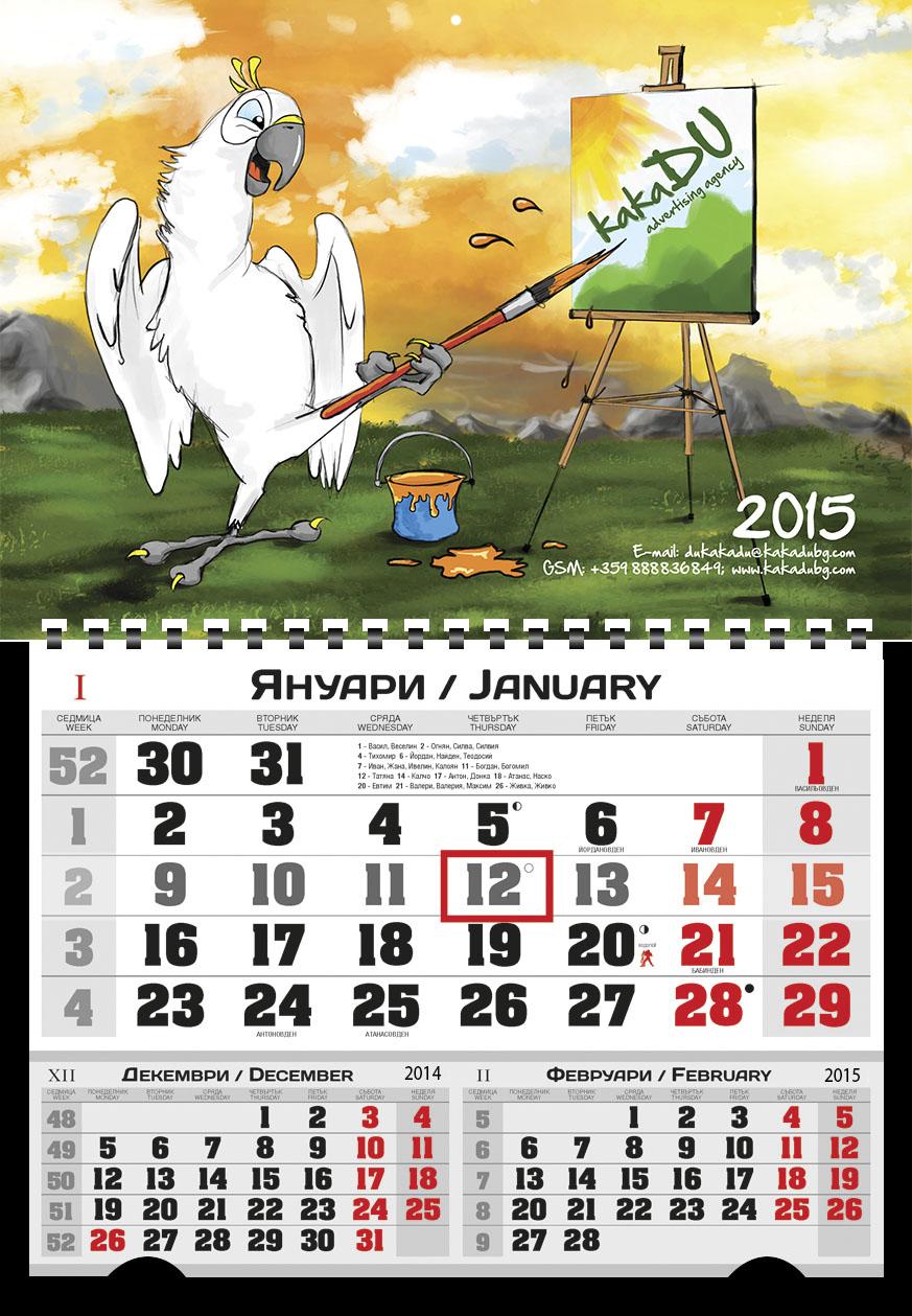 kalendar Kakadu 2015