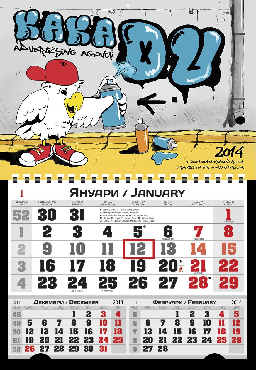 Kalendar Kakadu 2014