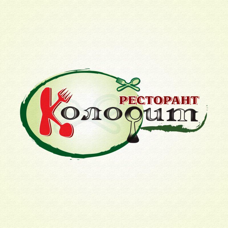 Лого на ресторант Колорит