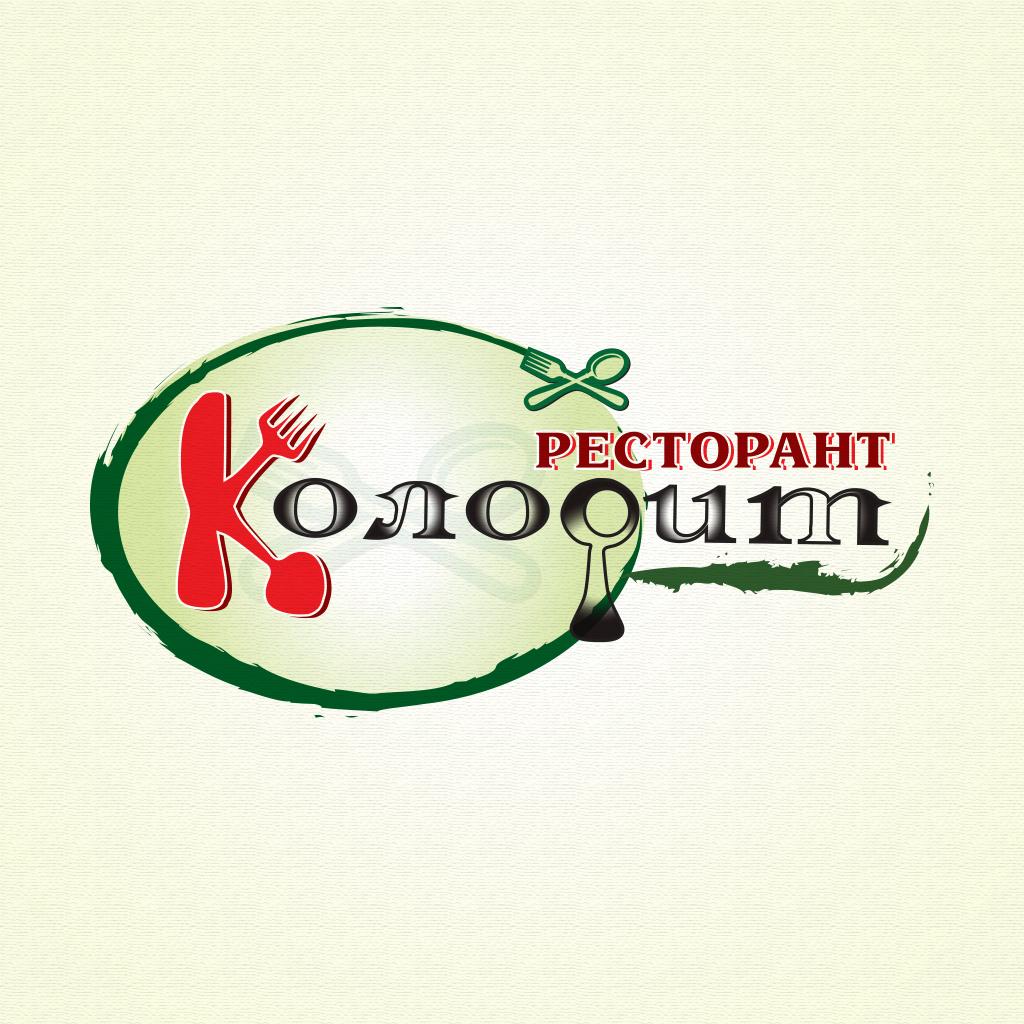 Logo design by Kakadu
