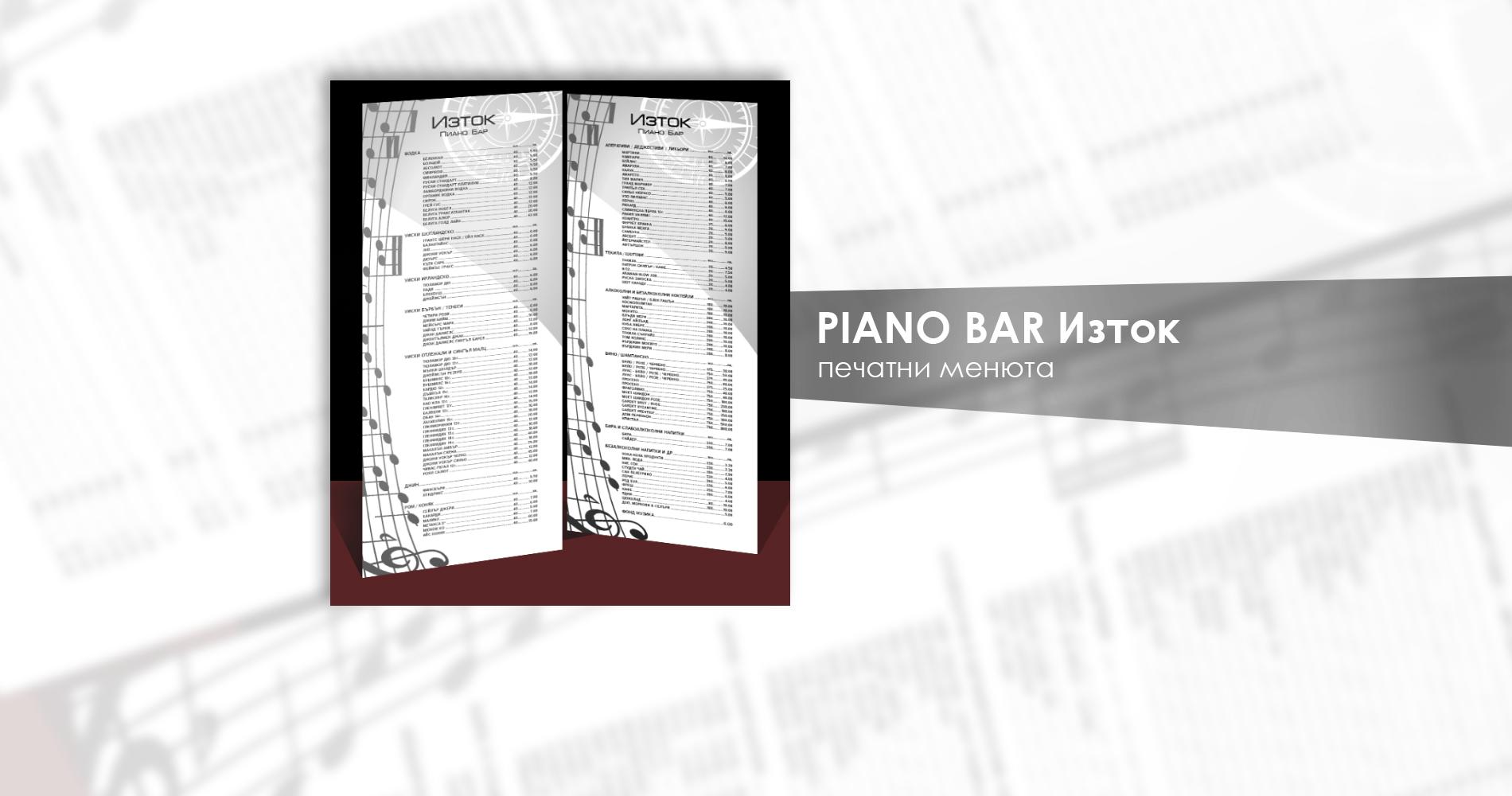 pianobariztok