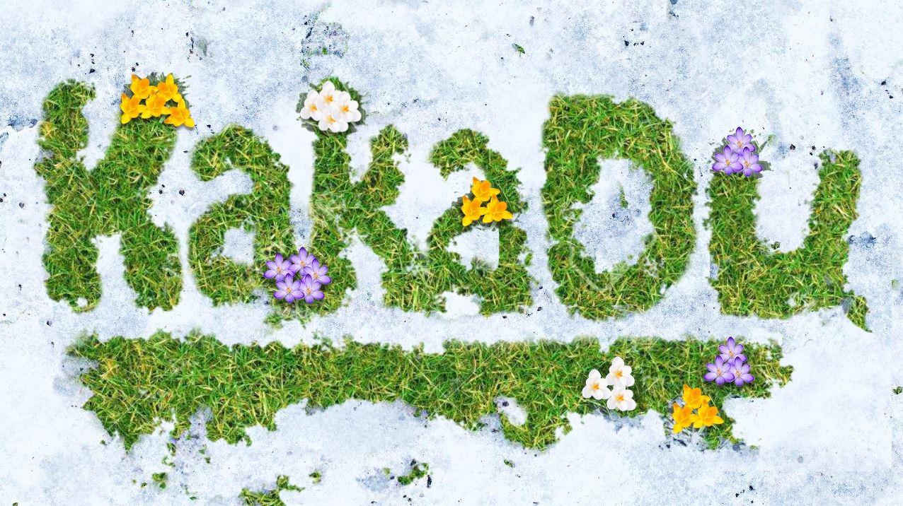 Пролет идва