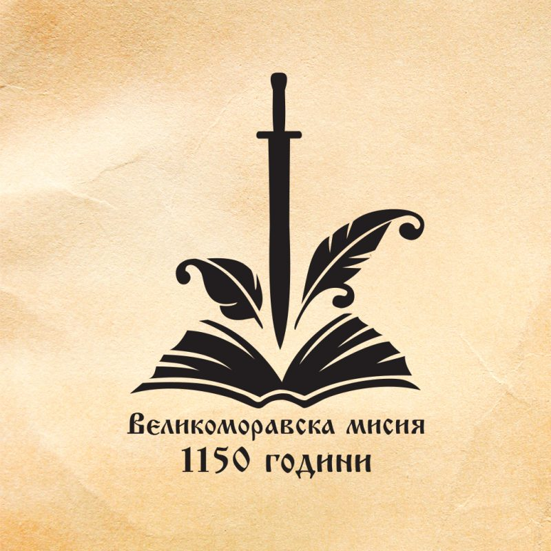 Лого предложения за конкурс на чешкия културен център