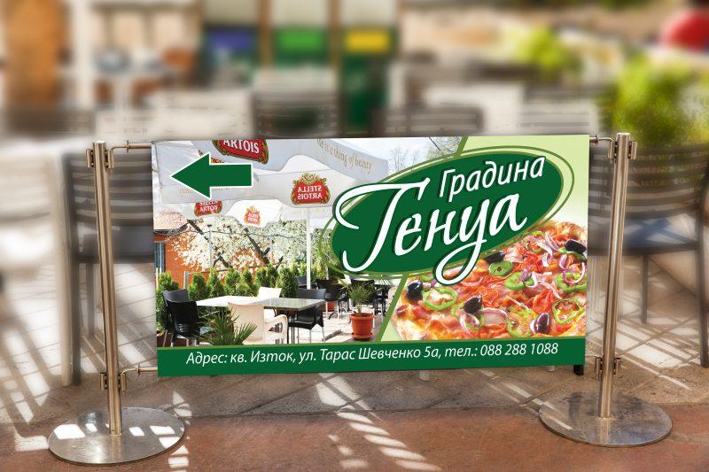 Външна реклама Генуа