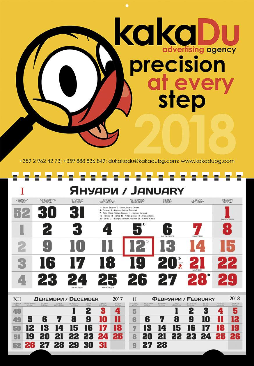 kalendar 2018 Kakadu
