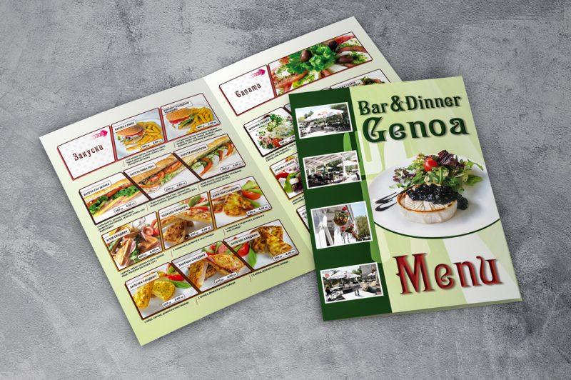 Меню ресторант Генуа