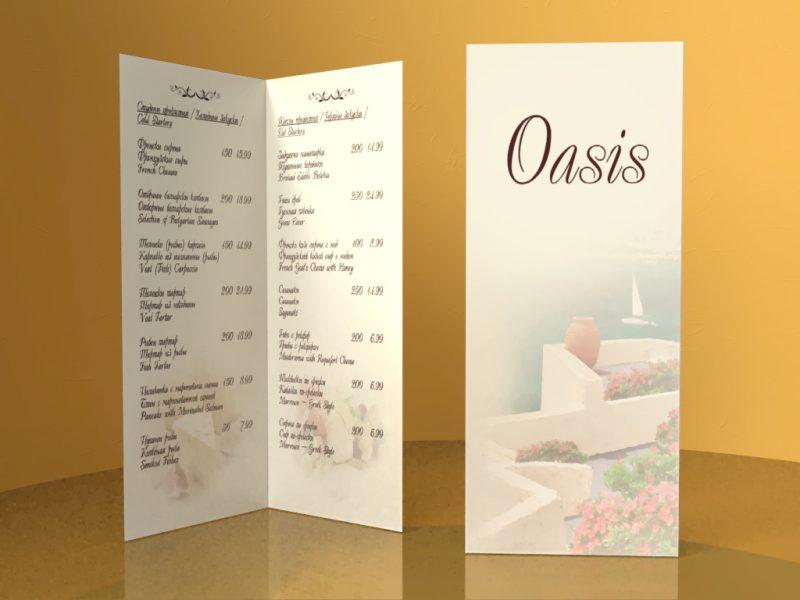Меню на ресторант Оазис