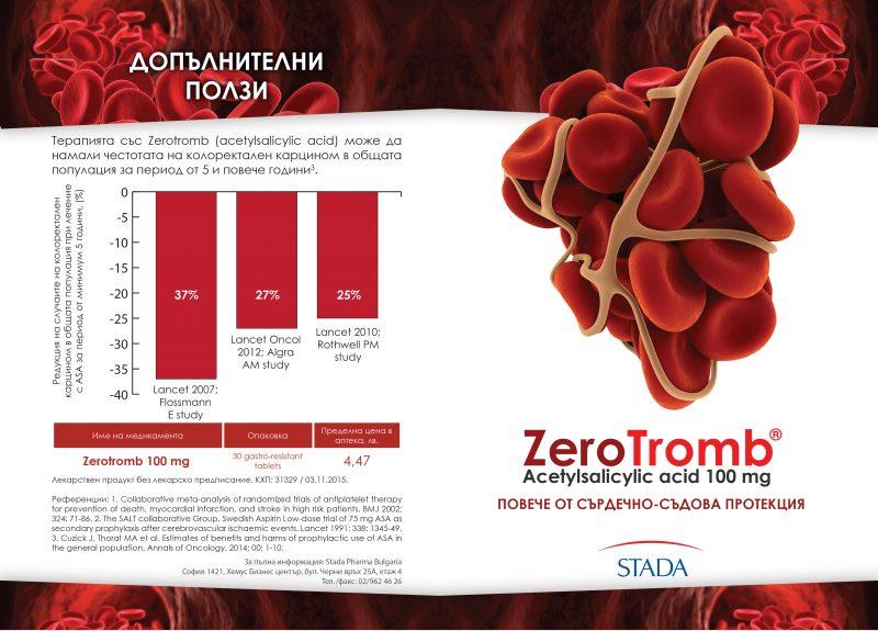 ZeroTromb