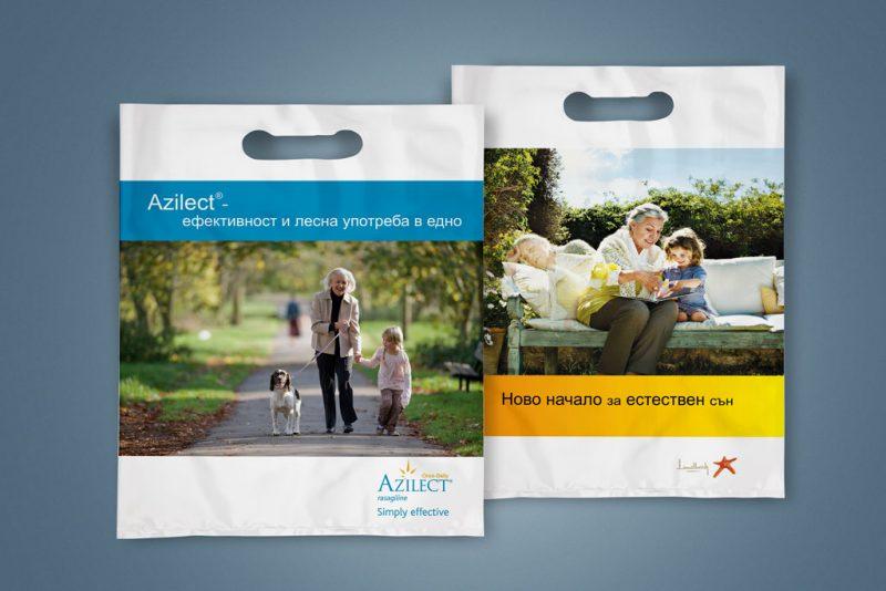 Рекламни торбички Azilect и Circadin
