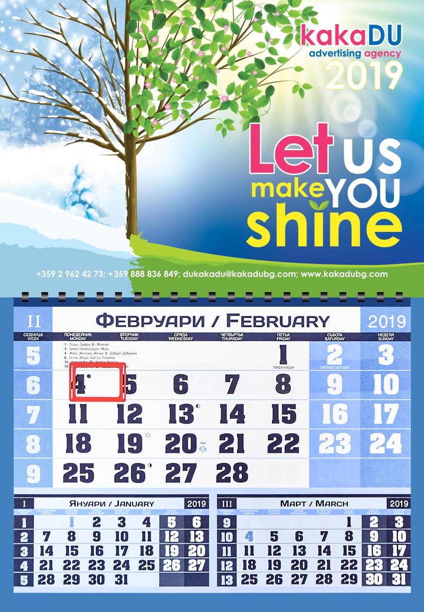Calendar by RA Kakadu