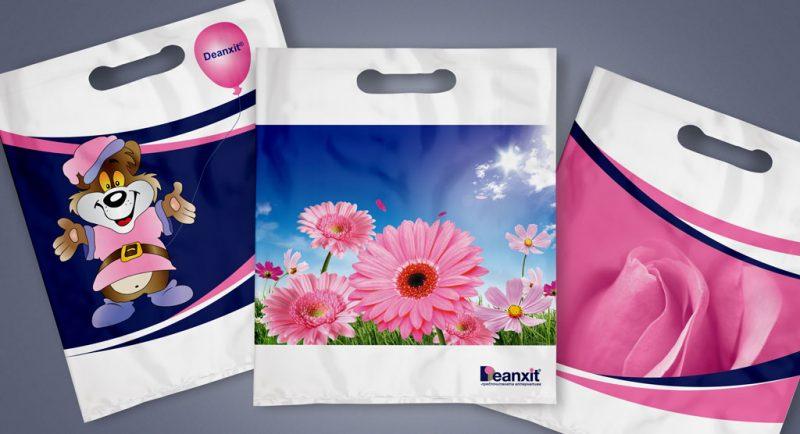 Рекламни торбички Deanxit