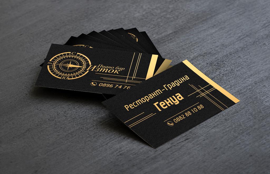 Business card by RA Kakadu