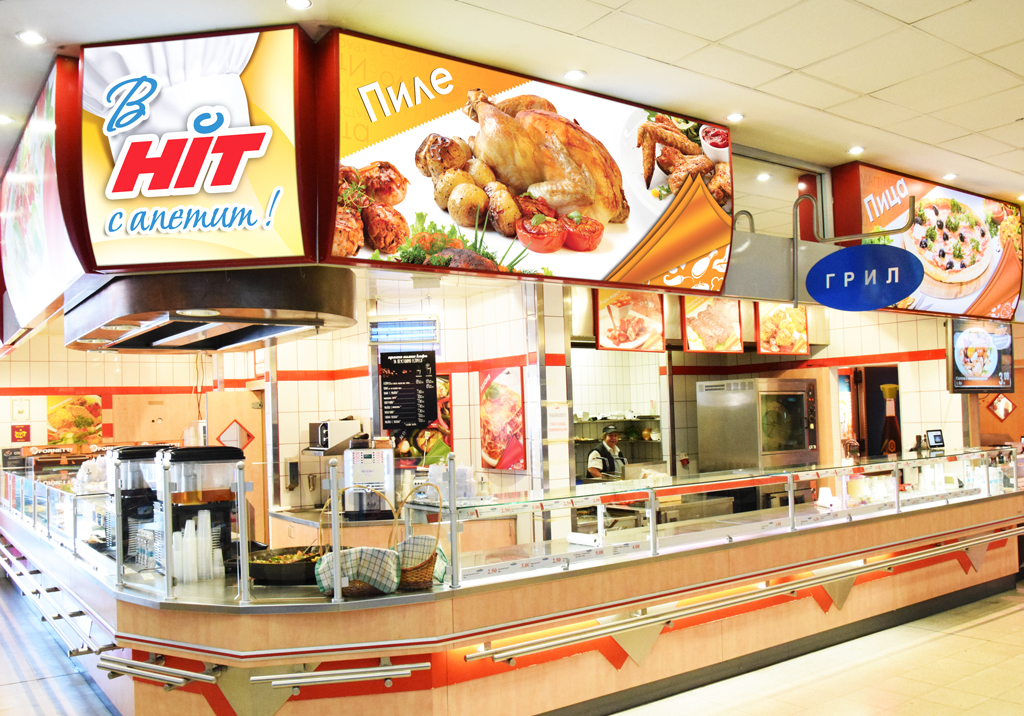 Restaurant Hit Hypermarket