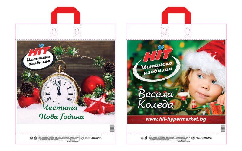 Рекламни торбички Хит