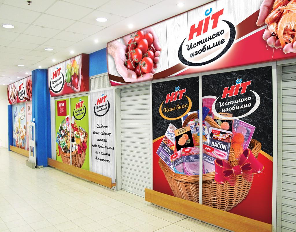 Hit hypermarket branding