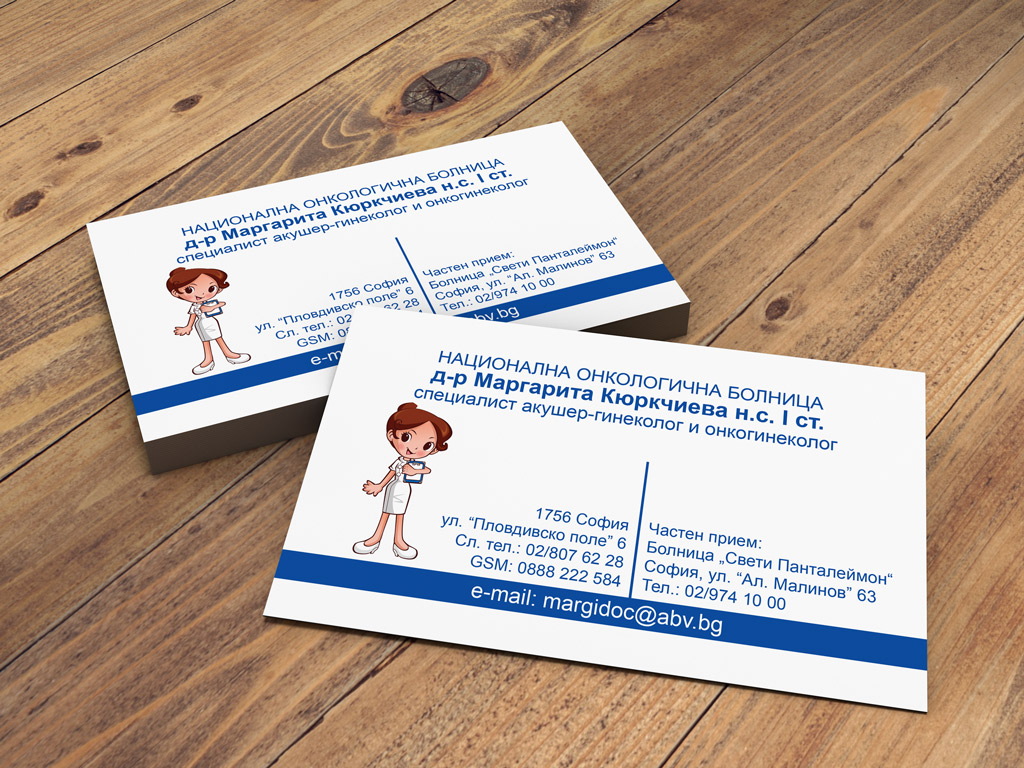 Doctor's business card by Kakadu