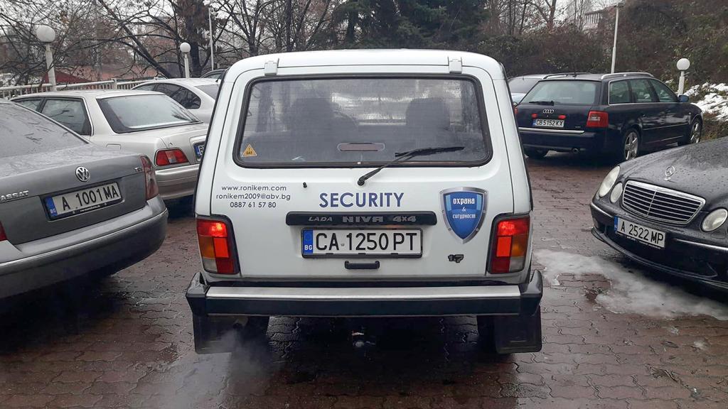 Car branding Roniken
