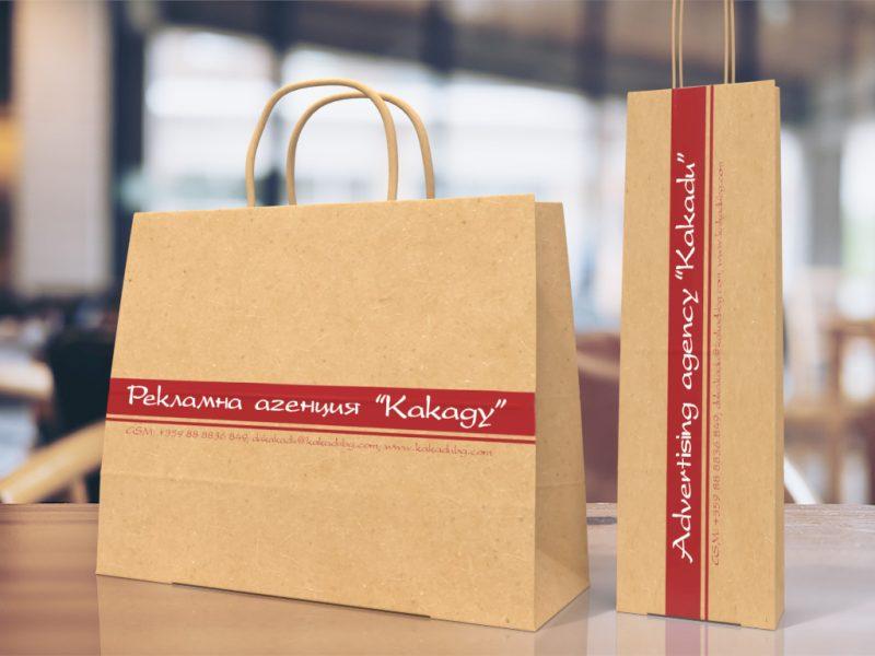 Рекламни торбички Kakadu