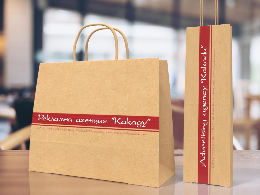 Paper bag Kakadu