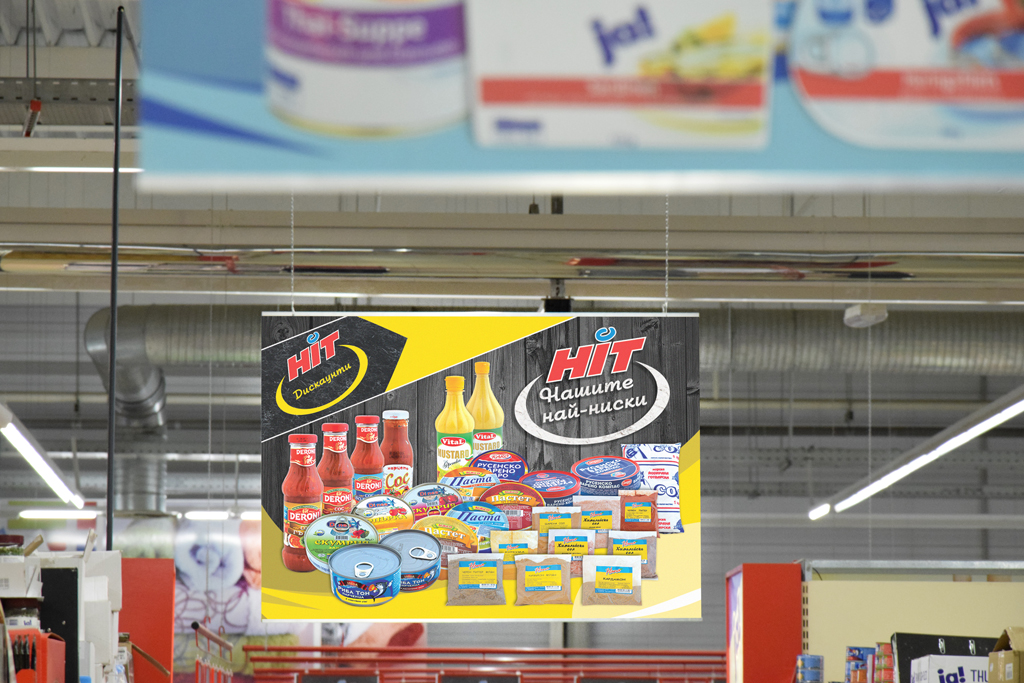 Poster Hit hypermarket