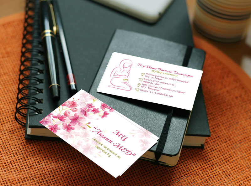 Business card by RA Kakadu