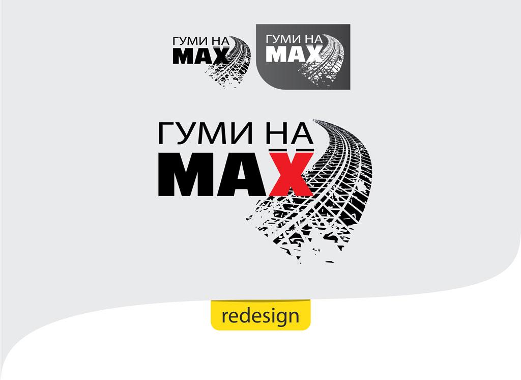 Logo Gumi na MAXX